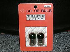 JDM Green Small Bulbs Honda Acura Nissan Mitsubishi