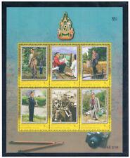 THAILAND 2006 King's Activities S/S CV $ 5.50