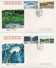 China 1993-9 Changbai Mountain (design A) FDC