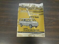 GMC VANDURA RALLY WAGON RALLY STX PARTS MANUAL BOOK 518