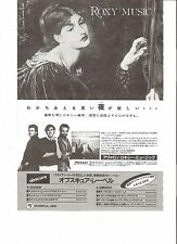 ROXY MUSIC Avalon Japanese magazine ADVERT/CLIPPING 10x7 inches