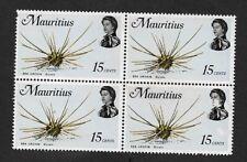Mauritius 1972 15 cents Marine Life block of four inverted watermark