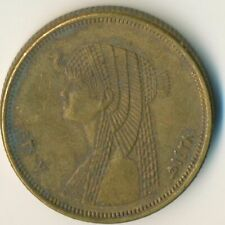 2007 / 50 PIASTRES - EGYPT - COLLECTIBLE COIN - CLEOPATRA`S HEAD      #WT8871