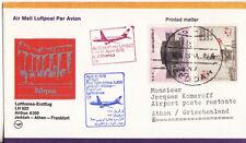 vol /23/ Lufthansa  Jeddah   Frankfurt   1978
