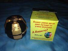 Rare Bulgarian Cask Barrel cube puzzle SIGNED Gold Black version twisty vintage