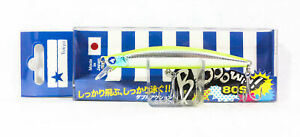 Blue Blue Blooowin 80S 8 grams Sinking Lure 34 (7546)