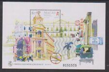 Macau - 1995, Senado Square sheet - Mnh - Sg Ms893