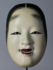 Japanese Noh Mask depicting Koomote character  Y13