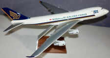 PacMin 1/200 Boeing 747-400F Model Singapore Airlines NEW