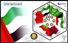 UAE 2006 ** Bl.28 Golf-Kooperationsrat | Gulf  Cooperation Council