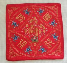 Chinese Peking 100%Hand embroidered flower Embroidery pillow cover
