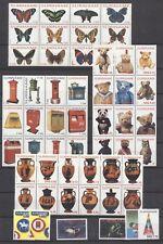 REPUBLIEK SURINAME JAARGANG 2004 - POSTFRIS COMPLEET (Volgens afbeeldingen)