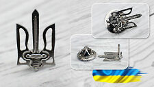 Ukrainian Lapel Pin Tryzub Insurgent Army UPA Metal Silver Color Trident