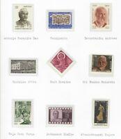 s34289 INDIA MNH** 1971 Wide selection 18v                 2 scans