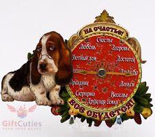 Russian Wooden fridge Magnet of Basset Hound Dog symbol of Happy New Year 2018
