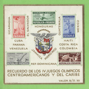 Panama 1938 Central American and Caribbean Olympic Games M/S MNH