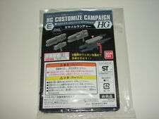 Bandai 1/144 HG Customize Campaign (2014) Set E! Gundam Gunpla