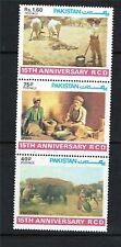 Pakistan 1979 Co-op. for Development SG 497/9 MNH