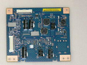 Modul 14 STM4250AD-6501 REV:1.0   neu