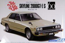 Aoshima 1/24 Nissan HGC211 Skyline 200GT-E S 1979 05421