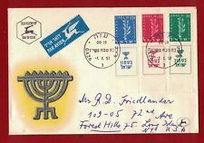 1957 Israel Cover Defence SG 134/6 good condition