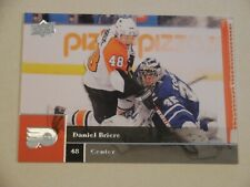 Daniel Briere hockey cards U PICK
