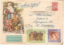 Russia 1958 nice Airmail cover send to Bulgaria #t