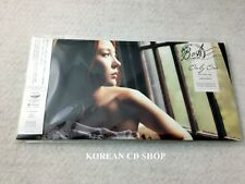 BoA - Only One [CD+DVD] [First Press Limited Edition] + FREE GIFT 2.99 S/H
