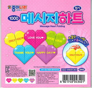 20 Sheets Heart Folding Origami / Craft  Greeting Paper Send an origami message!