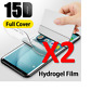 2X Hydrogel Film Screen Protector For Samsung Galaxy S8 PLUS Full Cover