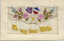 WWI French Silk Embroidered PC- Silk Flap Style- Dear Wife- Flower- 1914-18