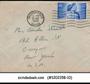 GREAT BRITAIN - 1948 ENVELOPE TO USA WITH KGVI SILVER WEDDING STAMP