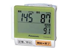 EW-BW10-G Official PANASONIC blood pressure monitor wrist type (Green)