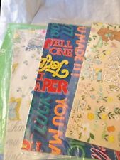 Vintage Lot Of Folded Gift Wrap Wrapping Paper 4 Packages