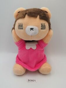 "Reko Chan X Control Bear B0801 Plush 6"" Stuffed Toy Doll Japan"