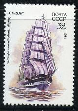 STAMP /  TIMBRE RUSSIA / RUSSIE / NEUF N° 4852 ** VOILIER SEDOV