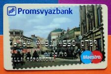 Russian Promsvyazbank Credit Debit Bank Card Trading Maestro Rare Russia 2010