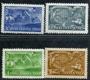 Russia✔️Sc. 886-9. Zv. 765-8. Vitus Bering, explorer. MNHOG. CV$25