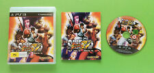 Super Street Fighter IV - Sony PlayStation 3 - See My Ebay Store For More