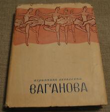EXTRA RARE 1958 VAGANOVA Ballet Russian book Ballerina Dancer