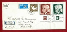 1974 Israel Ben Gurion cover good condition