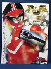 Timeranger Official Guide Book Japanese Super Sentai Tokusatsu Power Rangers