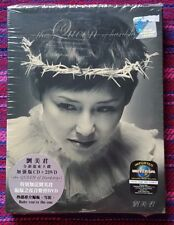 Prudence Liew ( 劉美君 ) ~ Queen of Hardships (CD + DVD + 蝙) ( Hong Kong Press ) Cd