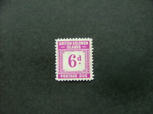 Solomon Islands 1940 6d purple Postage Due SGD6 UM/MNH
