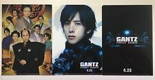 ARASHI Ninomiya Kazunari Movie Official Mini Clear File Set of 3