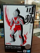 SHF ULTRAMAN BEST SELECTION   BANDAI TAMASHII NATIONS A - 31038  4573102596048