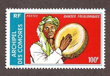Colonies Françaises Comores n°104A N** LUXE cote 125 euros!RARE