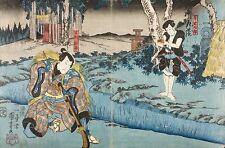 Samurai Japan The 47 Ronin Act 5 Chushingurs 7x5 Inch Print