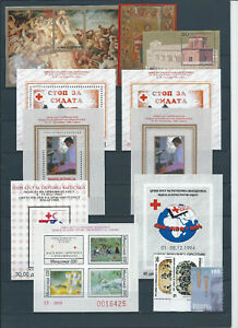 MACEDONIA LOT OF DIFF S/S PERFORATE + IMPERFORATE - MNH - 2 photos