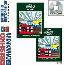1978 Chrysler Shop Service Repair Manual CD Engine Drivetrain Electrical Guide